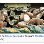 Imagen de los tres monos sabios de la wikipedia